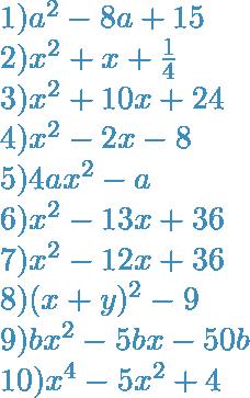1){a^2} - 8a + 15 \\  2){x^2} + x + \frac{1}{4} \\  3){x^2} + 10x + 24 \\  4){x^2} - 2x - 8 \\  5)4a{x^2} - a \\ 6){x^2} - 13x + 36 \\  7){x^2} - 12x + 36 \\  8){(x + y)^2} - 9 \\  9)b{x^2} - 5bx - 50b \\  10){x^4} - 5{x^2} + 4 \\