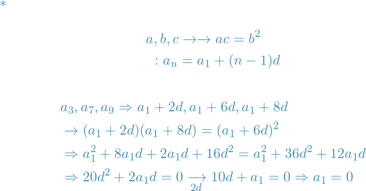 \chapter*{} \begin{align*} &a,b,c\rightarrow \xrightarrow[]{\text{دنباله‌ی هندسی}}ac=b^2\\ &\text{دنباله‌ی هندسی}:a_n=a_1+(n-1)d \end{align*} \begin{align*} &a_3,a_7,a_9\Rightarrow a_1+2d,a_1+6d,a_1+8d\\ &\xrightarrow[]{\text{دنباله‌ی هندسی}}(a_1+2d)(a_1+8d)=(a_1+6d)^2\\ &\Rightarrow a_1^2+8a_1d+2a_1d+16d^2=a_1^2+36d^2+12a_1d\\ &\Rightarrow 20d^2+2a_1d=0\xrightarrow[2d]{\text{تقسیم بر}}10d+a_1=0\Rightarrow a_1=0 \end{align*}